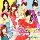 6th 雄叫びアルバム (ALBUM+DVD)(初回限定盤)(台湾版)