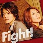 Fight! (Japan Version)