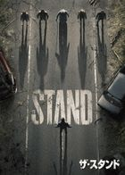 The Stand (DVD Box) (Japan Version)