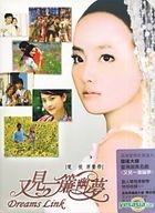 Dreams Link Original TV Drama Soundtrack
