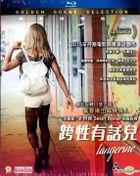 Tangerine (2015) (Blu-ray) (Hong Kong Version)