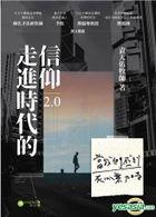 Zou Jin Shi Dai De Xin Yang2.0