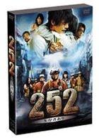 252: Signal of Life (DVD) (Japan Version)