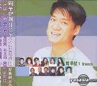 Emil Zhou & friends