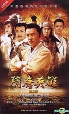 Heroes of Sui and Tang Dynasties 3 (DVD) (End) (China Version)
