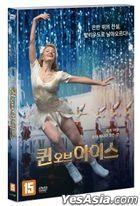 Sonja: The White Swan (DVD) (Korea Version)