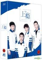 Addicted (Blu-ray) (4-Disc) (Lenticular Full Slip Limited Edition) (Korea Version)
