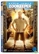 Zookeeper (DVD) (Korea Version)