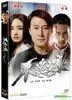 The Guest (2016) (DVD) (English Subtitled) (Hong Kong Version)