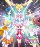 Pretty Guardian Sailor Moon Crystal Vol.13 (Blu-ray) (Normal Edition)(Japan Version)