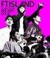 FTISLAND AUTUMN TOUR 2016 -WE JUST DO IT- [BLU-RAY] (Japan Version)