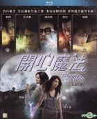 Magic To Win (2011) (Blu-ray) (Hong Kong Version)