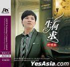 Yi Sheng He Qiu (AQCD) (China Version)