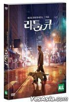 小Q (2019) (DVD) (韓國版)