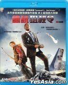 Big Game (2014) (Blu-ray) (Hong Kong Version)