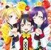 Gekijouban Lovelive! The School Idol Movie Single 2 SUNNY DAY SONG/?←HEARTBEAT (Japan Version)