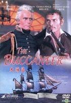 The Buccaneer (1958) (DVD) (Hong Kong Version)