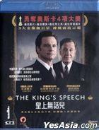 The King's Speech (2010) (Blu-ray) (Hong Kong Version)