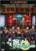 我不是藥神 (2018) (DVD) (香港版)
