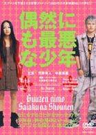 Guuzen nimo Saiaku na Shounen (Japan Version)