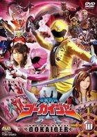 Kaizoku Sentai Gokaiger (DVD) (Vol.10) (Japan Version)