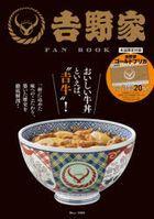 Yoshinoya Fan Book