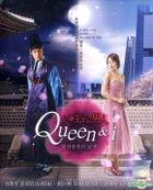 Queen & I (DVD) (End) (Multi-audio) (English Subtitled) (tvN TV Drama) (Malaysia Version)