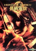 The Hunger Games (2012) (DVD) (Hong Kong Version)