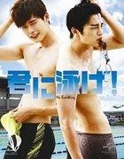 No Breathing (Blu-ray)(Japan Version)