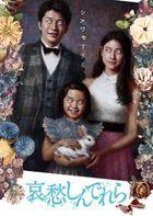 The Cinderella Addiction (DVD) (Japan Version)