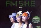 FM S.H.E (Future Radio Edition) (CD+DVD)