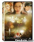 Fagara (2019) (DVD) (Taiwan Version)