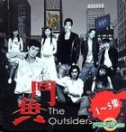 The Outsiders (Vol.1-5) (To Be Continued)