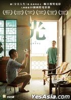 Guang (2018) (DVD) (Hong Kong Version)