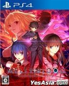 MELTY BLOOD: TYPE LUMINA (通常版) (日本版)