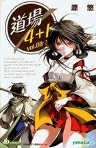 Asu No Yoichi (Vol.8)
