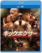 Kickboxer: Retaliation (Blu-ray & DVD) (Japan Version)