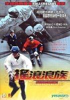 Airborne (Hong Kong Version)