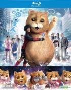 Meow (2017) (Blu-ray) (Hong Kong Version)