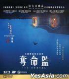 The Rental (2020) (Blu-ray) (Hong Kong Version)