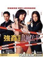 Raped by an Angel 4: The Rapist's Union (1999) (Blu-ray) (Hong Kong Version)