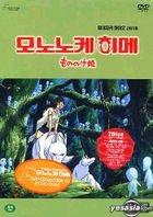 Princess Mononoke (DVD) (Korea Version)