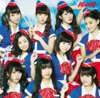Perfect Sky [Type B](SINGLE+DVD) (First Press Limited Edition)(Japan Version)