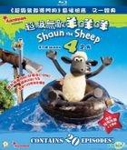 Shaun The Sheep Series 4 (Blu-ray) (Hong Kong Version)