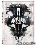 Stray (2019) (DVD) (Hong Kong Version)