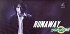 Runaway (Vol.1-11) (End) (Hong Kong Version)