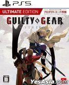 GUILTY GEAR STRIVE (Ultimate Edition) (Japan Version)