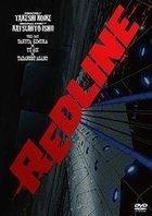 Redline (DVD) (Collector's Edition) (English Subtitled) (Japan Version)
