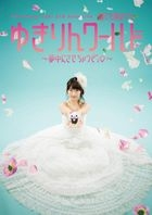 Kashiwagi Yuki 2nd Solo Live Netemo Sametemo Yukirin World - Muchu ni Sasechauzo - (Japan Version)