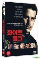 The Son of No One (2011) (DVD) (Korea Version)
